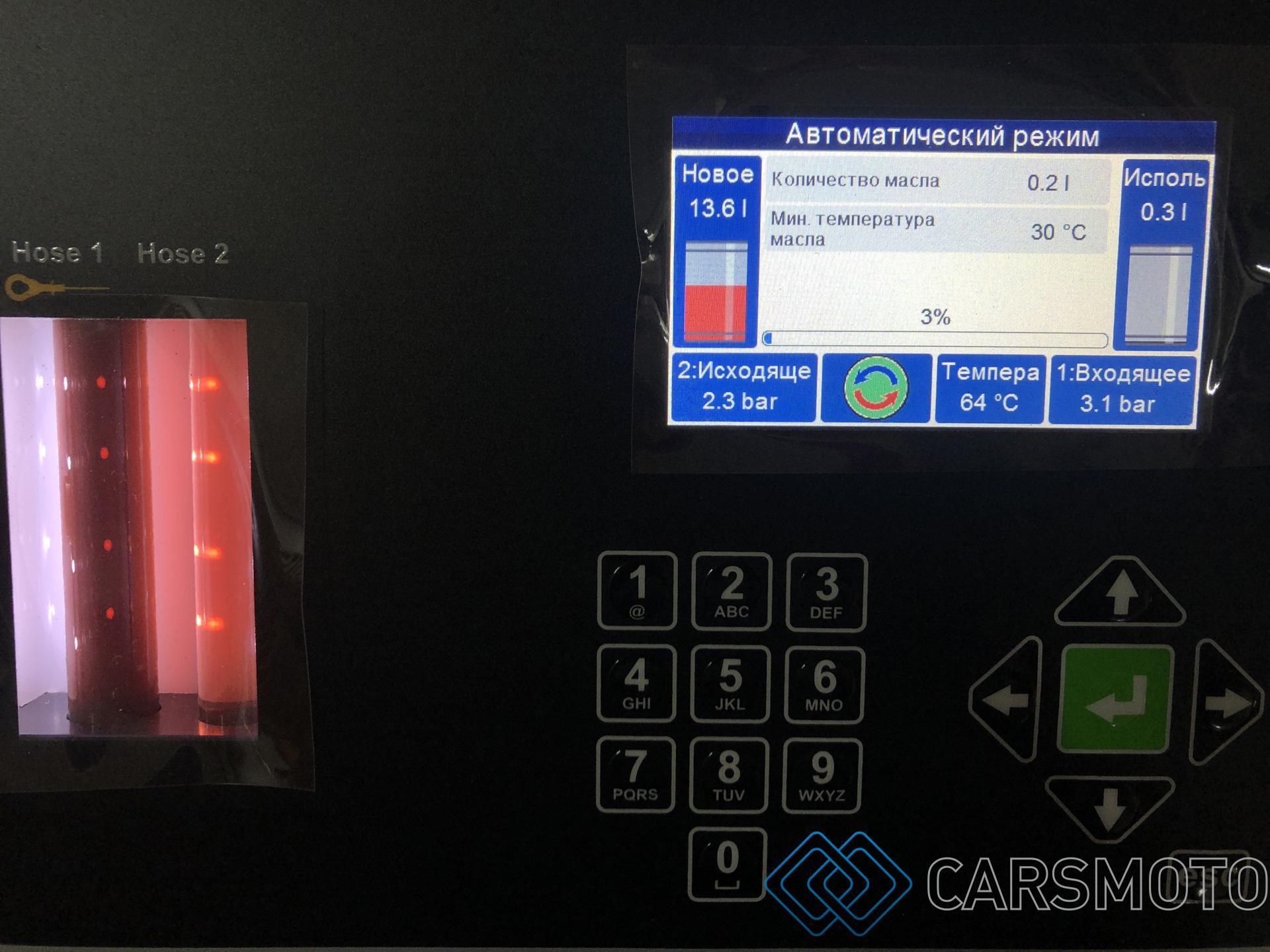 Полная аппаратная замена масла АКПП Mazda CX-9 3.7 4WD (TB)