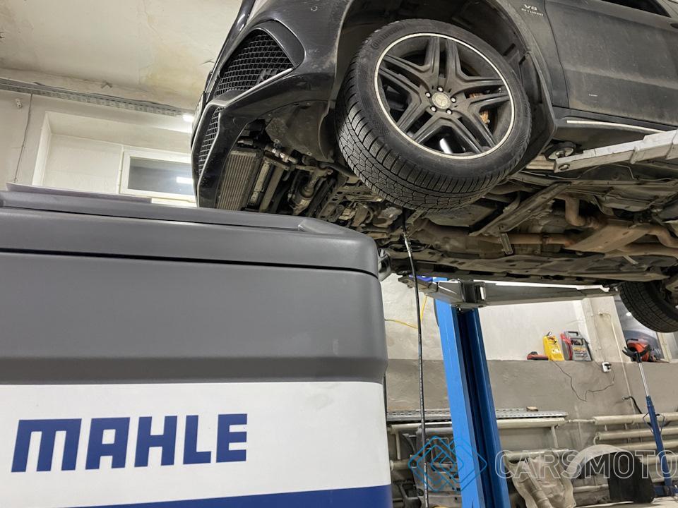 Полная аппаратная замена масла АКПП Mercedes-Benz GLS 63 AMG 722.905